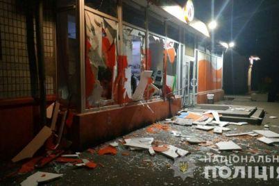 za-informacziyu-o-zlodeyah-kotorye-vzorvali-bankomat-v-zaporozhe-obeshhayut-75-tys-grn.jpg