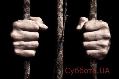 za-reshetkoj-okazalsya-zaporozhskij-policzejskij-kotoryj-sobiralsya-ustroit-terakt.jpg