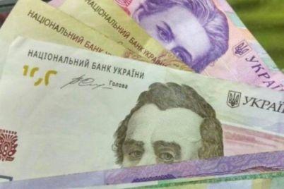 za-schet-alkogolya-i-sigaret-zaporozhskie-byudzhety-popolnilis-na-212-millionov-griven.jpg