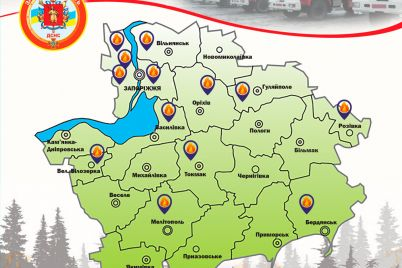 za-sutki-pozhary-unichtozhili-ekosistemy-zaporozhskoj-oblasti-na-ploshhadi-v-4-futbolnyh-polya.jpg