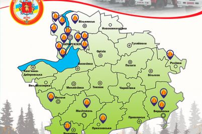 za-sutki-v-zaporozhskoj-oblasti-pozharu-unichtozhili-ekosistemy-na-ploshhadi-v-9-futbolnyh-polej.jpg