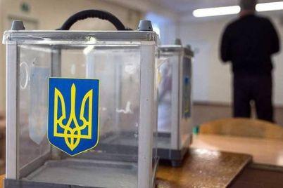 za-sutki-v-zaporozhskoj-oblasti-sluchilos-13-proisshestvij-svyazannyh-s-vyborami.jpg