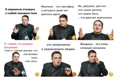 zabulazapitatumarchenka-061-sozdal-nabor-stikerov-dlya-telegram-s-czitatami-vladislava-marchenko.png