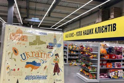 zabyli-krym-v-gipermarketah-metro-razgorelsya-skandal-iz-za-shkolnogo-dnevnika-1.jpg
