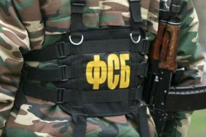 zaderzhannyh-ukrainskih-rybakov-dostavili-v-port-kerchi-po-faktu-zahvata-ukrainczev-otkryto-ugolovnoe-delo.jpg