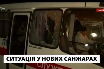zakidali-kamnyami-kak-v-novyh-sanzharah-vstretili-avtobusy-s-evakuirovannymi-ukrainczami.png