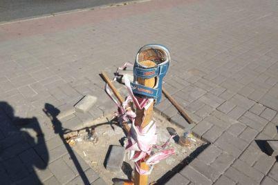 zalatali-dyru-v-trotuare-obuvyu-zaporozhskie-kommunalishhiki-vnov-otlichilis-foto.jpg