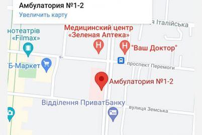 zaporizhanka-rozpovila-yak-zahvorila-v-chuzhomu-misti-likar-skazav-shho-cze-d197d197-problemi.jpg
