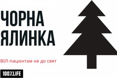 zaporizhczi-doluchilisya-do-vseukrad197nskod197-akczid197-vil-paczid194ntam-ne-do-svyata.png