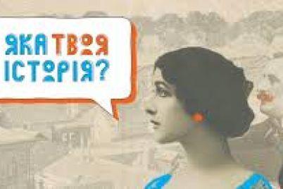 zaporizhczi-dotorknulisya-do-istorid197-ridnogo-krayu-cherez-vistavki-ta-unikalnu-nastilnu-gru.jpg