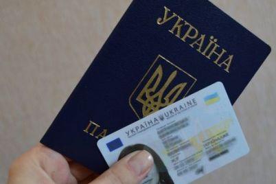 zaporizhczi-masovo-oformlyuyut-biometrichni-dokumenti-shho-vidbuvad194tsya.jpg