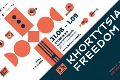 zaporizhczi-mozhut-samostijno-obrati-muzikantiv-shho-vistuplyat-na-sczeni-khortytsia-freedom.jpg