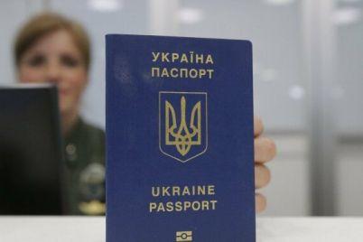 zaporizhczi-ne-hochut-vkleyuvati-fotografid197-do-pasporta.jpg