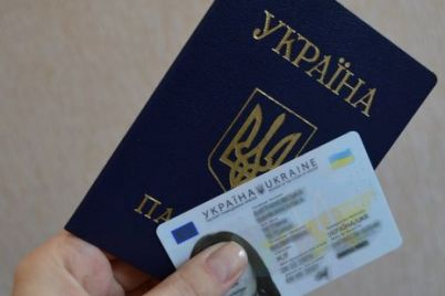 zaporizhczi-skoristalisya-mozhlivistyu-shvidshe-otrimati-novi-pasporti.jpg