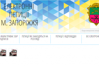 zaporizhczi-zaproponuvali-alternativu-shhob-ne-likvidovuvati-tramvad197-na-kichkasi.png