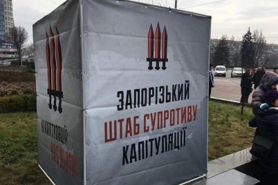 zaporizhczi-zibralisya-na-majdani-gerod197v-shhob-vidstoyati-interesi-ukrad197ni-foto.jpg
