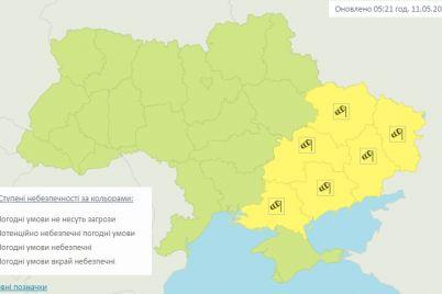 zaporizhcziv-poperedzhayut-pro-negodu-ochikud194tsya-silnij-viter.jpg