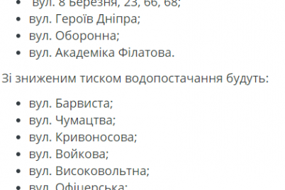 zaporizhcziv-poperedzhayut-pro-perebod197-u-vodopostachanni.png