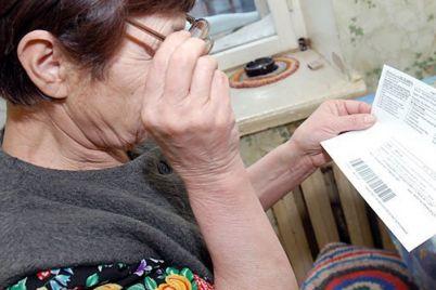 zaporizhcziv-poperedzhayut-shho-u-kvitancziyah-za-vodu-voni-mozhut-pobachiti-zajvi-czifri.jpg