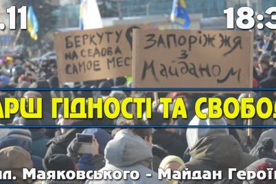 zaporizhcziv-zaproshuyut-doluchitisya-do-marshu-nastupnogo-tizhnya.jpg