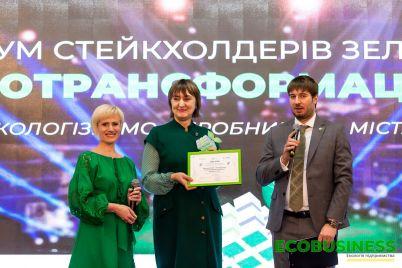 zaporizhstal-viznanij-liderom-ekoinvesticzij-vseukrad197nskogo-rejtingu-ekotransformacziya-2019.jpg