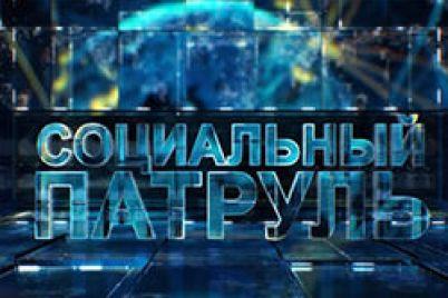zaporizhzhya-na-karantini-situacziya-v-riznih-sferah-zhittya-mista.jpg