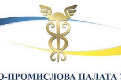 zaporizhzhya-vidvidav-prezident-torgovo-promislovod197-palati-ukrad197ni.jpg