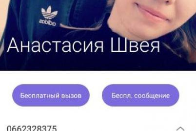 zaporizka-internet-shvachka-obmanyud194-svod197h-klid194ntiv.jpg