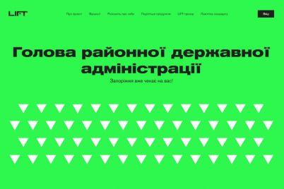 zaporizka-oblast-doluchad194tsya-do-programi-lift.jpg