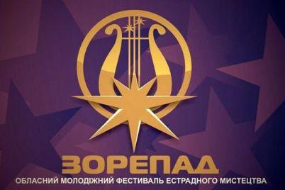 zaporizka-oblast-gotud194tsya-do-najbilshogo-konkursu-talantiv.jpg