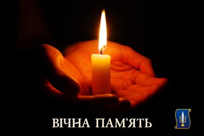 zaporizka-oblast-pishov-z-zhittya-uchasnik-bojovih-dij.png
