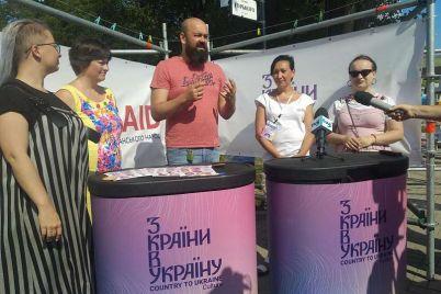 zaporizka-oblast-prid194dnalasya-do-masshtabnogo-festivalyu-yakij-mandrud194-usid194yu-krad197noyu.jpg