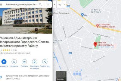 zaporizka-rajadministracziya-za-8-miljoniv-blagoustrij-ta-ozelenennya-teritorid197.jpg