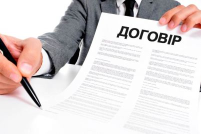zaporizke-miske-upravlinnya-z-pitan-praczi-zaklikad194-robotodavcziv-ukladati-dogovori-z-praczivnikami.jpg