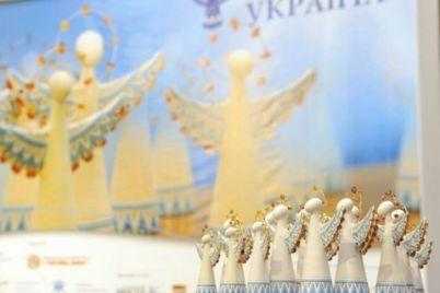 zaporizki-organizaczid197-ta-diyachi-stali-peremozhczyami-konkursu-blagodijna-ukrad197na.jpg