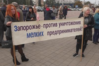 zaporizki-pidprid194mczi-vijshli-pidtrimati-vseukrad197nsku-akcziyu-protestu.png