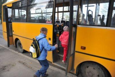 zaporizki-shkolyari-budut-menshe-platiti-za-prod197zd-u-gromadskomu-transporti.jpg