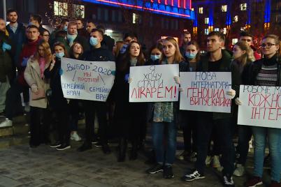 zaporizki-studenti-mediki-vijshli-na-akcziyu-protestu.png