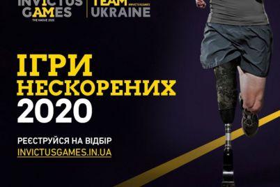 zaporizki-vijskovi-mozhut-doluchitisya-do-igor-neskorenih-2020.jpg