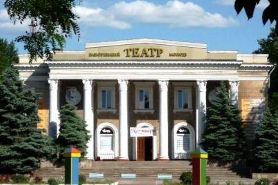 zaporizkij-akademichnij-oblasnij-teatr-yunogo-glyadacha-vidznachiv-40-richchya.jpg