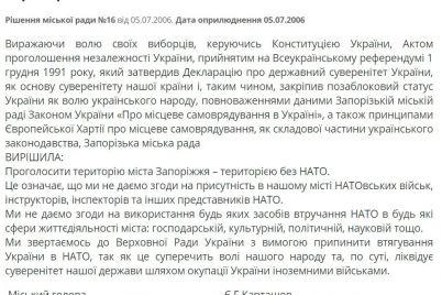 zaporizkij-deputat-inicziyuvav-skasuvannya-rishennya-pro-progoloshennya-zaporizhzhya-teritorid194yu-bez-nato.jpg