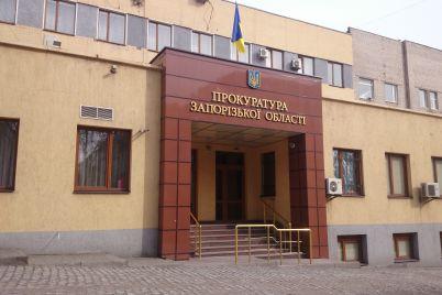zaporizkij-region-bilshe-ne-vhodit-do-top-5-za-kilkistyu-kriminalnih-porushen.jpg