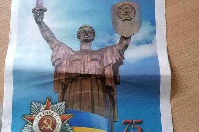 zaporizkij-ta-melitopolskij-mitropolit-luka-zasvitivsya-v-gazeti-polk-pobedy-razom-z-poczinovuvachami-russkogo-mira.jpg
