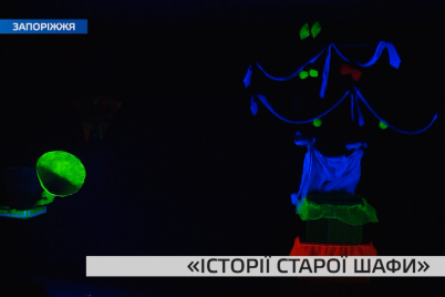 zaporizkij-teatr-pokazav-glyadacham-istorid197-starod197-shafi.png