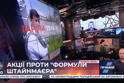zaporizkij-veteran-ato-pro-akcziyu-protestu-cherez-formulu-shtajnmad194ra-u-zaporizhzhi.png