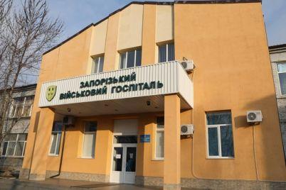 zaporizkij-vijskovij-gospital-ochikud194-na-masshtabnij-remont.jpg