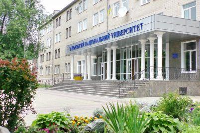 zaporizkij-vish-potrapiv-u-top-20-prestizhnogo-rejtingu.jpg