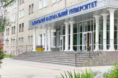 zaporizkij-vish-stav-odnim-z-peremozhcziv-d194vropejskod197-grantovod197-programi-scaled.jpg