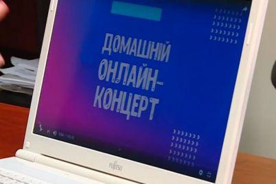 zaporizkij-volonter-vlashtuvav-onlajn-konczert-za-uchasti-vidomih-ukrad197nskih-vikonavcziv.jpg