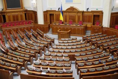 zaporizkim-nardepam-kompensuvali-bilshe-200-tisyach-griven-za-prozhivannya-v-stoliczi.jpg